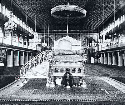 Album of Mysore Maharaja