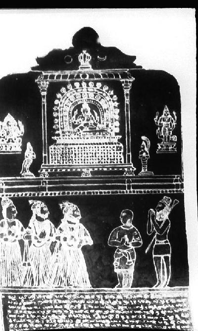 A photo copy of a Deccan school of painting