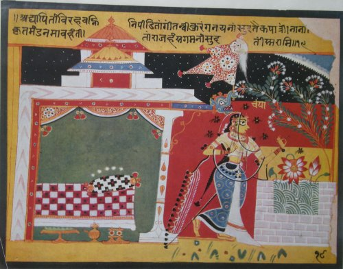 Pictures of the Chaurapanchasika
