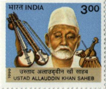Kamat Research Database - Allauddin Khan
