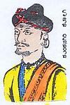 Portrait of Chunnchanagiri Jogi