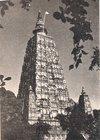 The Temple at Bodh Gaya