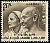 Ba-Bapu -- The Gandhi Couple