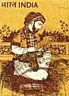Poet Ameer Khusru (1253-1325)