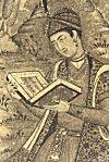 Education of a Muslim Prince