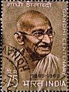 Gandhi centenary 1869-1969.