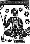 Guru Madhvacharya