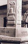 Carved Pillar of a Lingayat Temple