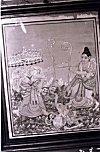 The Battle of Ramayana