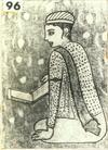Boy at a Islamic School