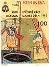 Arjuna Shoots Rotating Fish by Aiming at the Reflection